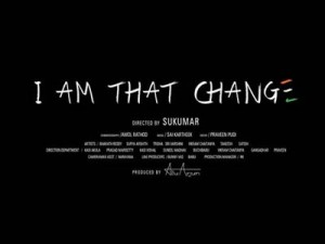 I_Am_That_Change
